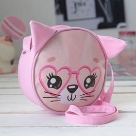 Bag for children, pink color
