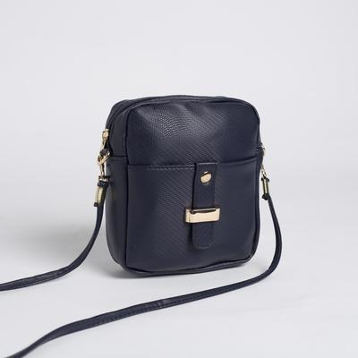 Bag, Department, zippered, outer pocket, long strap, color blue