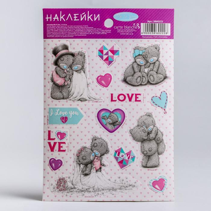 "Наклейки бумажные ""Любовь"", Me To You, 11 х 16 см"