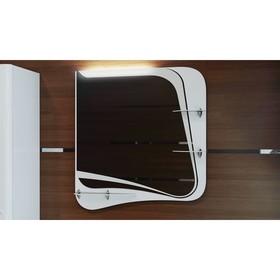Зеркало подвесное IVA 65 Белое