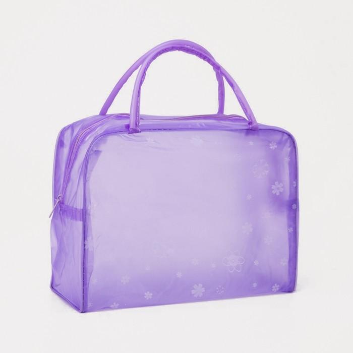 """Косметичка банная на молнии """"Бриз"""", 1 отделение, 2 ручки, цвет фиолетовый"""