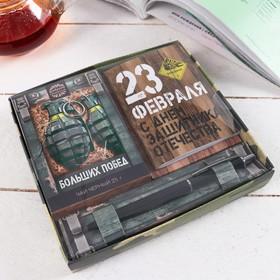 Подарочный набор «Больших побед»: чай чёрный 25 г, блокнот, ручка