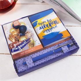 Подарочный набор «С Днем рождения»: чай чёрный 25 г, блокнот, ручка