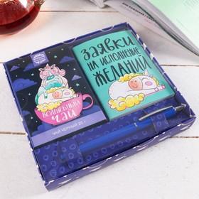 Подарочный набор «Волшебный чай»: чай 25 г, блокнот, ручка