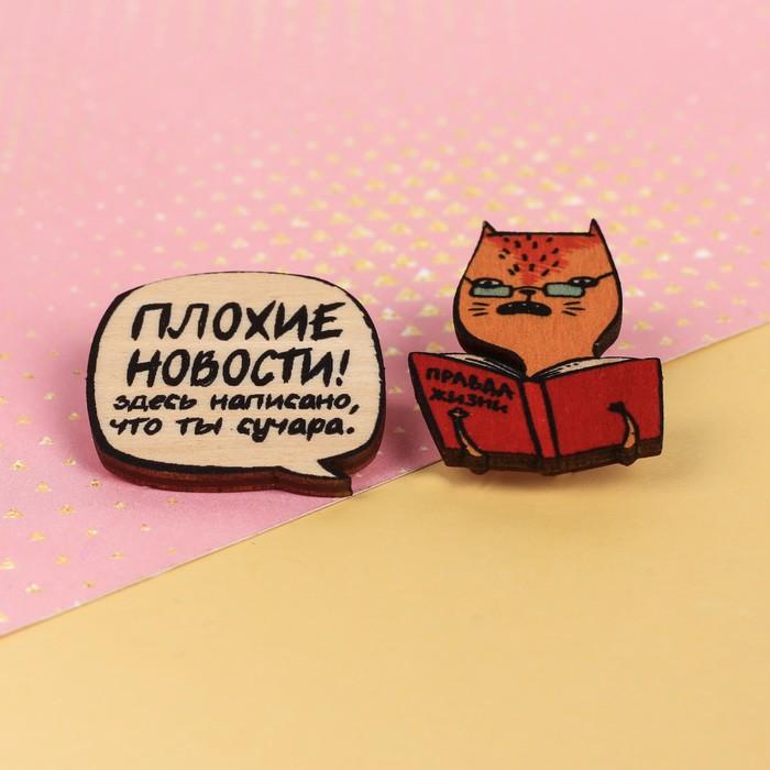 """Парные значки на подложке """"Плохие новости"""" - фото 303358579"""