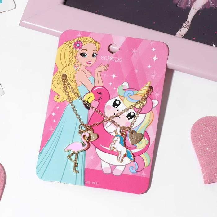 """Кулон детский """"Выбражулька"""" фламинго и единорог, 2 цепочки, цветные в золоте"""