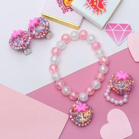 """Набор детский """"Выбражулька"""" 3 предмета: клипсы, кольцо,браслет, клубника блестки, цвет бело-розовый"""