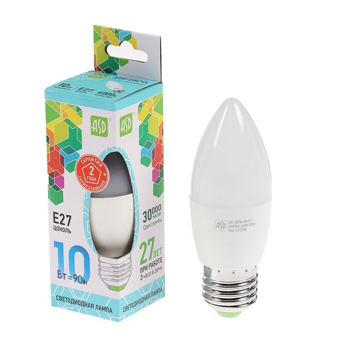 Лампа светодиодная ASD LED-СВЕЧА-standard, Е27, 10 Вт, 230 В, 4000 К, 900 Лм