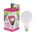 Лампа светодиодная ASD LED-ШАР-standard, Е14, 10 Вт, 230 В, 6500 К, 900 Лм