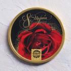 """Шоколадная медаль """"8 Марта"""", роза, 25 г"""