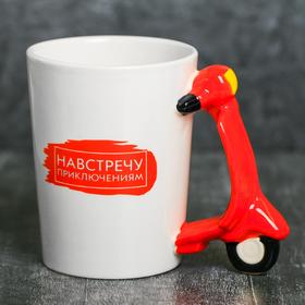Adventure Mug 400 ml