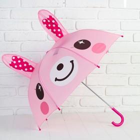 Зонт детский фигурный «Зайка»