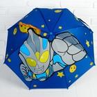 Зонт детский фигурный «Космос» - фото 105456282