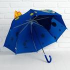 Зонт детский фигурный «Космос» - фото 105456284