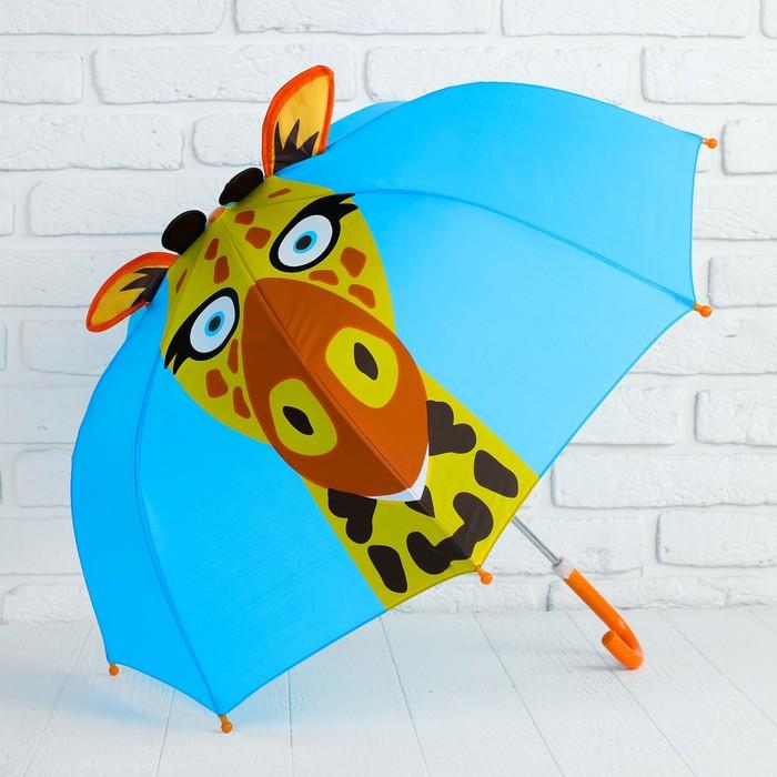 """Зонт детский фигурный """"Жираф"""""""