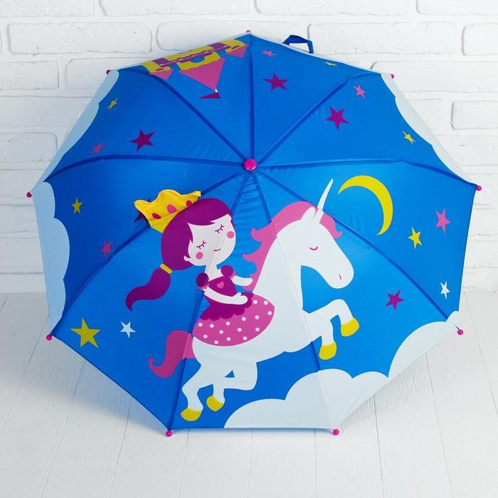 """Зонт детский фигурный """"Принцесса и единорог"""""""