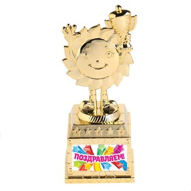 "Children's figurine ""Congratulations"""