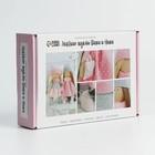 Интерьерные куклы «Подружки Вики и Ники» набор для шитья, 18 × 22.5 × 4.5 см