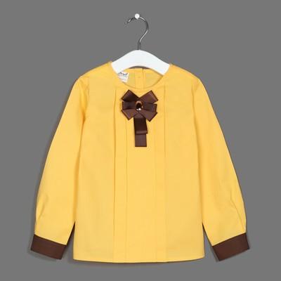 Блузка для девочки, рост 92 см, цвет жёлтый