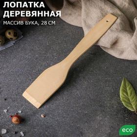 Лопатка деревянная плоская, бук Ош