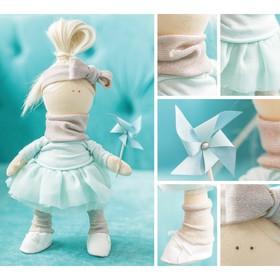 Интерьерная кукла «Вилу» набор для шитья, 18 ? 22.5 ? 2.5 см