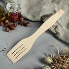 Лопатка-шумовка кулинарная, с прорезями, бук
