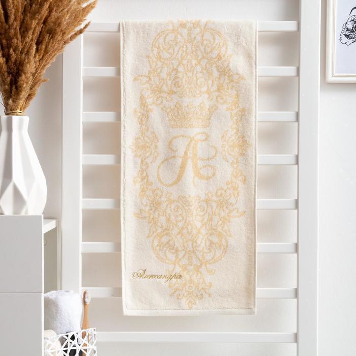 """Полотенце именное махровое с вышивкой """"Александра"""" 30х70 см 100% хлопок, 420гр/м2"""