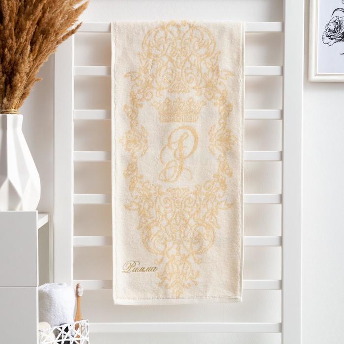 """Полотенце именное махровое с вышивкой """"Римма"""" 30х70 см 100% хлопок, 420гр/м11"""