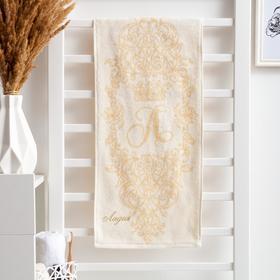 """Полотенце именное махровое с вышивкой """"Лидия"""" 30х70 см 100% хлопок, 420гр/м9"""