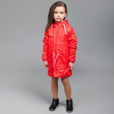 Ветровка на подкладке для девочки, рост 92 см, цвет красный