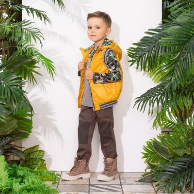 Жилет для мальчика, рост 110 см, цвет горчичный