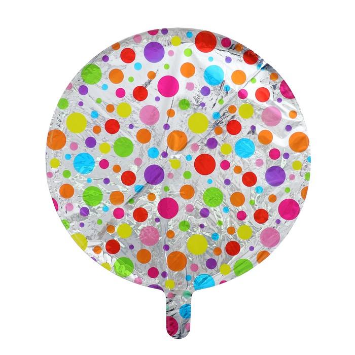 """Шар фольгированный круг 18"""" """"Разноцветные кружки"""" - фото 308472992"""
