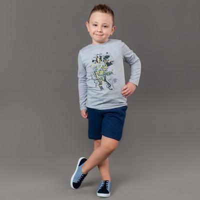 Шорты для мальчика, рост 128 см, цвет синий меланж