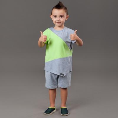 Шорты для мальчика, рост 116 см, цвет серый меланж