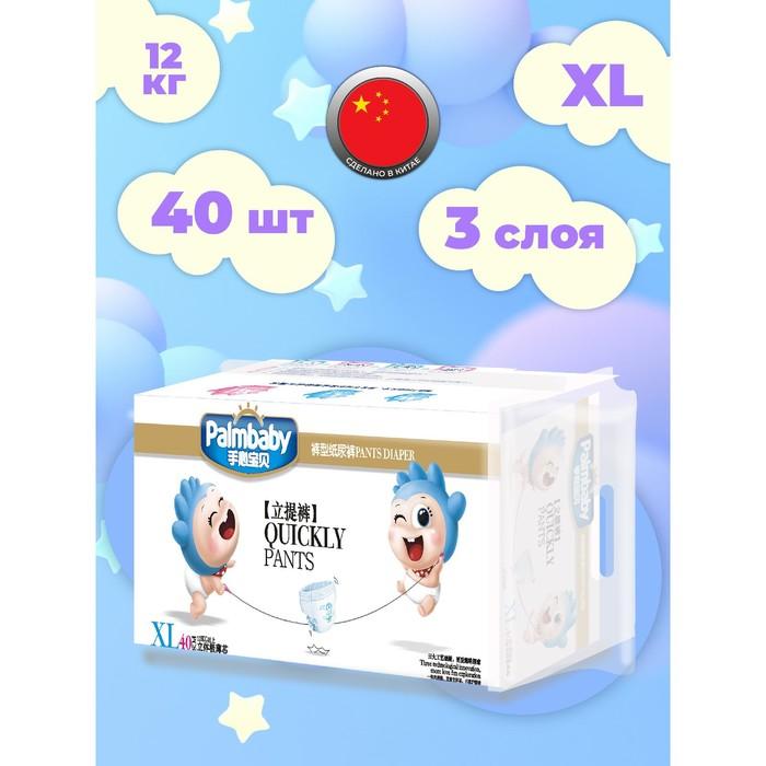 Подгузники-трусики детские Palmbaby Ультратонкие, р-м XL (12-17), 40 шт