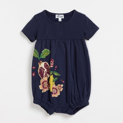 Песочник для малыша, рост 62 см, цвет синий