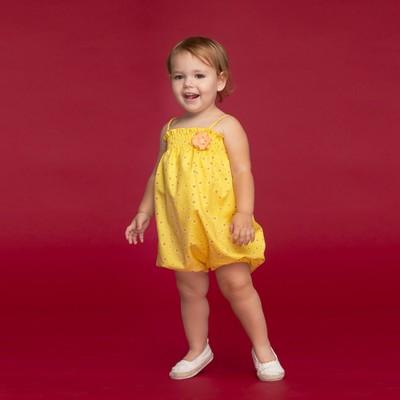 Песочник для малыша, рост 86 см, цвет жёлтый