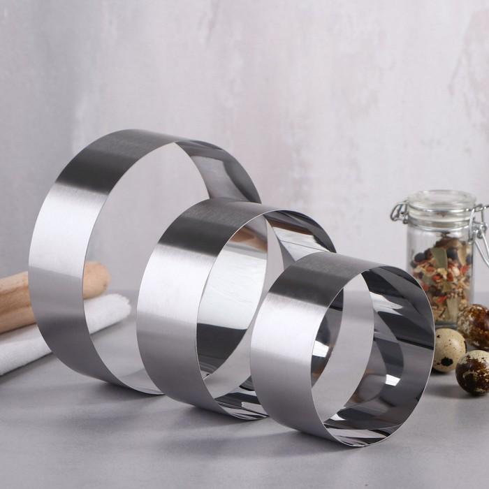 "Набор форм для выпечки и выкладки ""Круг"", 15 х 15 х 4,5 см, 3 шт."