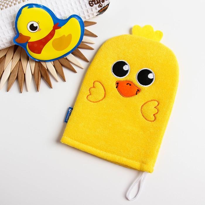 Набор для купания «Утёнок», 2 предмета: мочалка + игрушка