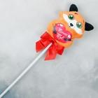 Мягкая игрушка на палочке «Только ты», лиса