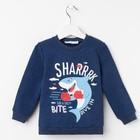 """Толстовка KAFTAN """"Shark"""" р.32 (110-116 см), синий"""