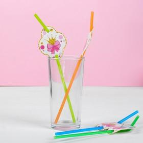 Трубочки для коктейля «Принцесса», набор 6 шт., цвета МИКС