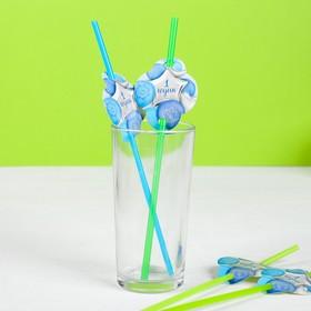 Трубочки для коктейля «1 годик», малыш, набор 6 шт., МИКС