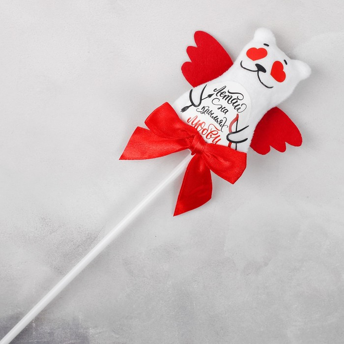 Мягкая игрушка на палочке «Летай на крыльях любви»