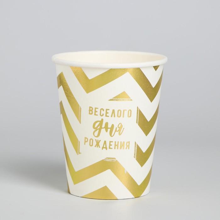 "Glass paper ""happy birthday!"", 250 ml, gold stamping"