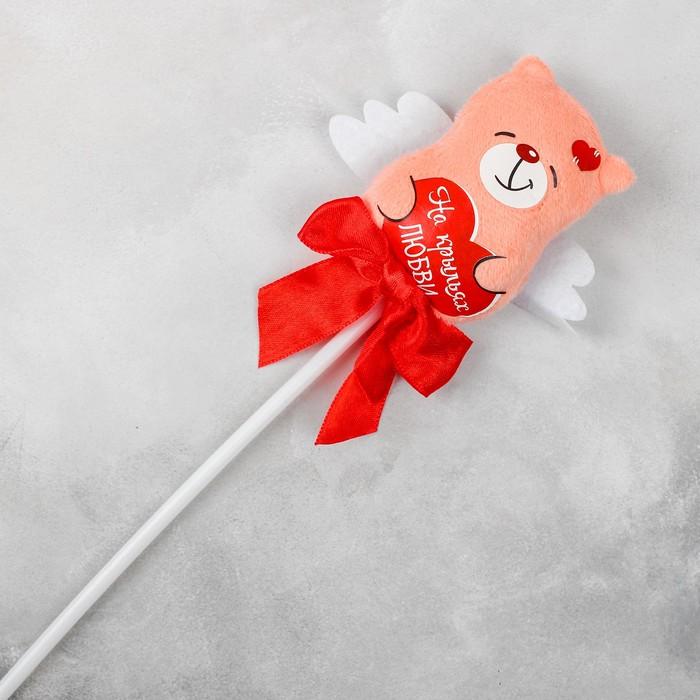 Мягкая игрушка на палочке «На крыльях любови», мишка