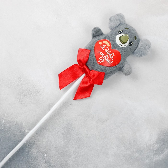 Мягкая игрушка на палочке «Я тебя люблю»