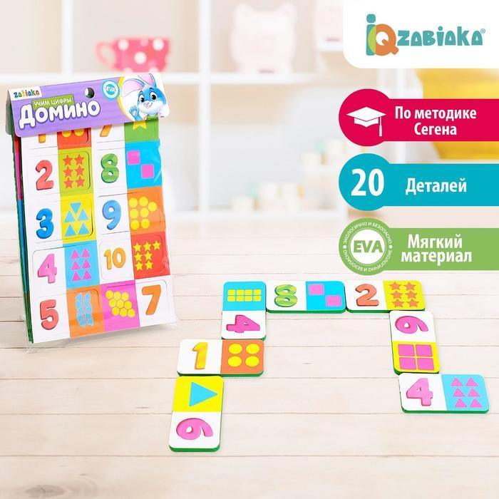 Домино детское «Учим цифры», материал EVA, по методике Монтессори
