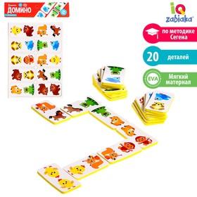 Домино детское «Весёлые зверята», материал EVA в Донецке