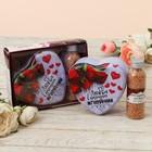 """Подарочный набор """"Самой любимой и родной"""": шкатулка-сердце+жемчуг для ванны"""